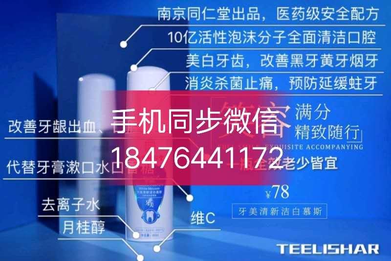 小缇蝴蝶猫行内销售大咖WIN【大揭秘】电商平台隐藏的陷阱